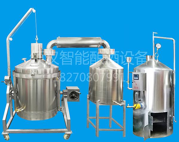 江西自动搅拌电煤气酿酒机