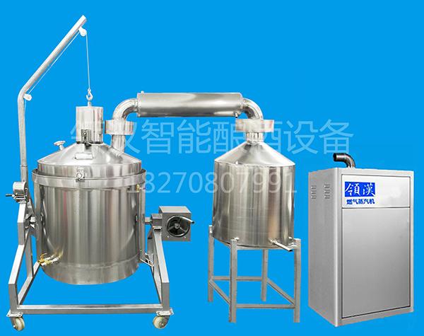 自动搅拌燃气酿酒设备
