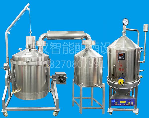 江西自动搅拌电气酿酒设备