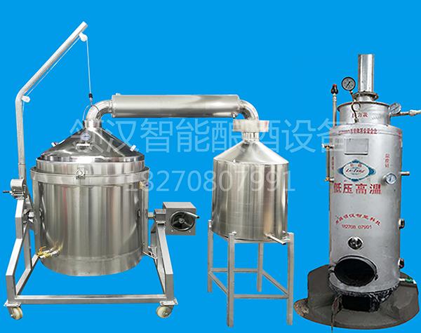升降锅盖煤柴酿酒设备