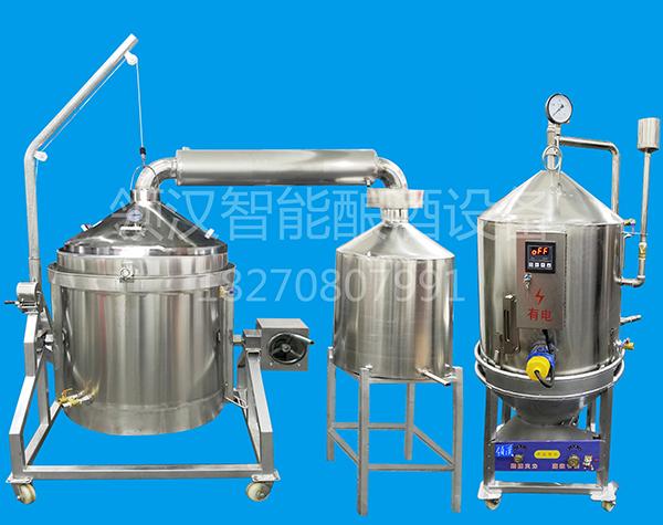 江西升降锅盖电气酿酒设备