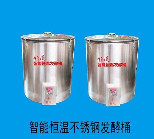 智能恒温发酵桶