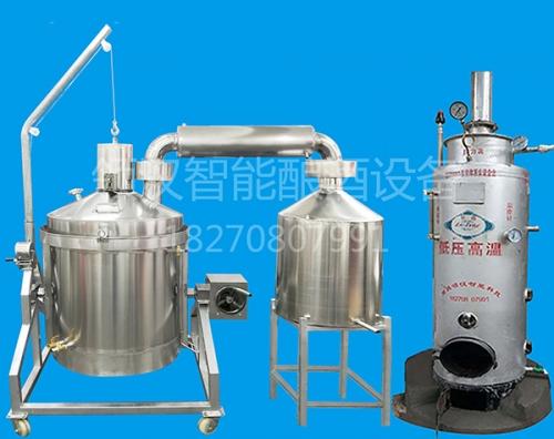 自动搅拌煤柴酿酒设备