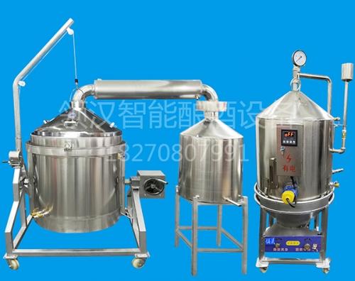 升降锅盖电气酿酒设备