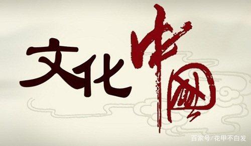 中国文化.JPEG