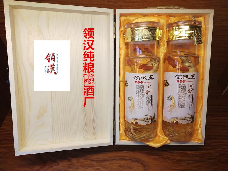 人参酒照片14_美图2.jpg
